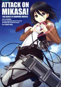 Shingeki no Kyojin: Eren Arregaçando a buceta apertada de Mikasa